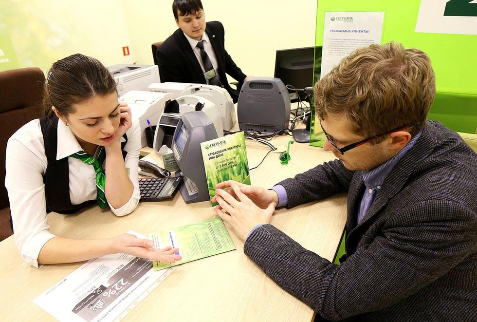 ухаживать ним фотографирование клиентов в банках гораздо больше знаете