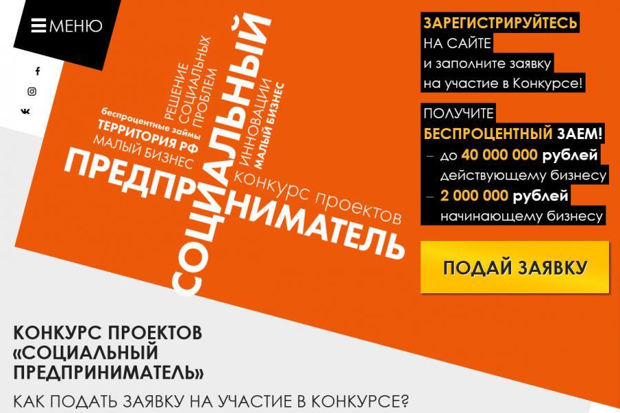 какую должность занимал михаил сергеевич горбачев