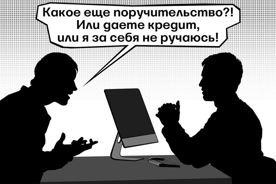 Деньги будут займы в москве на карту в fastzaimy.ru