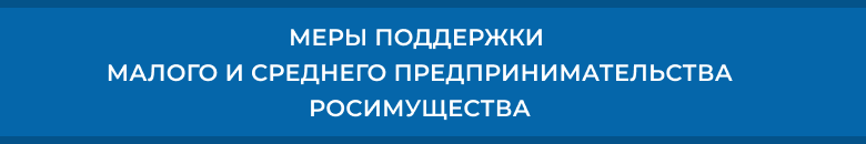 https://corpmsp.ru/upload/medialibrary/77c/1689.png